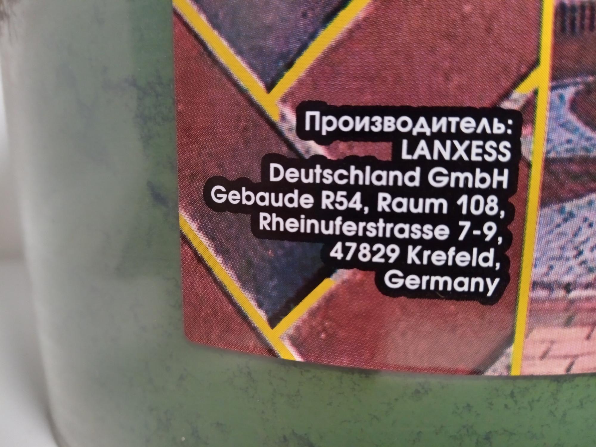 Пигмент Окись хрома зеленый (3 кг) НН