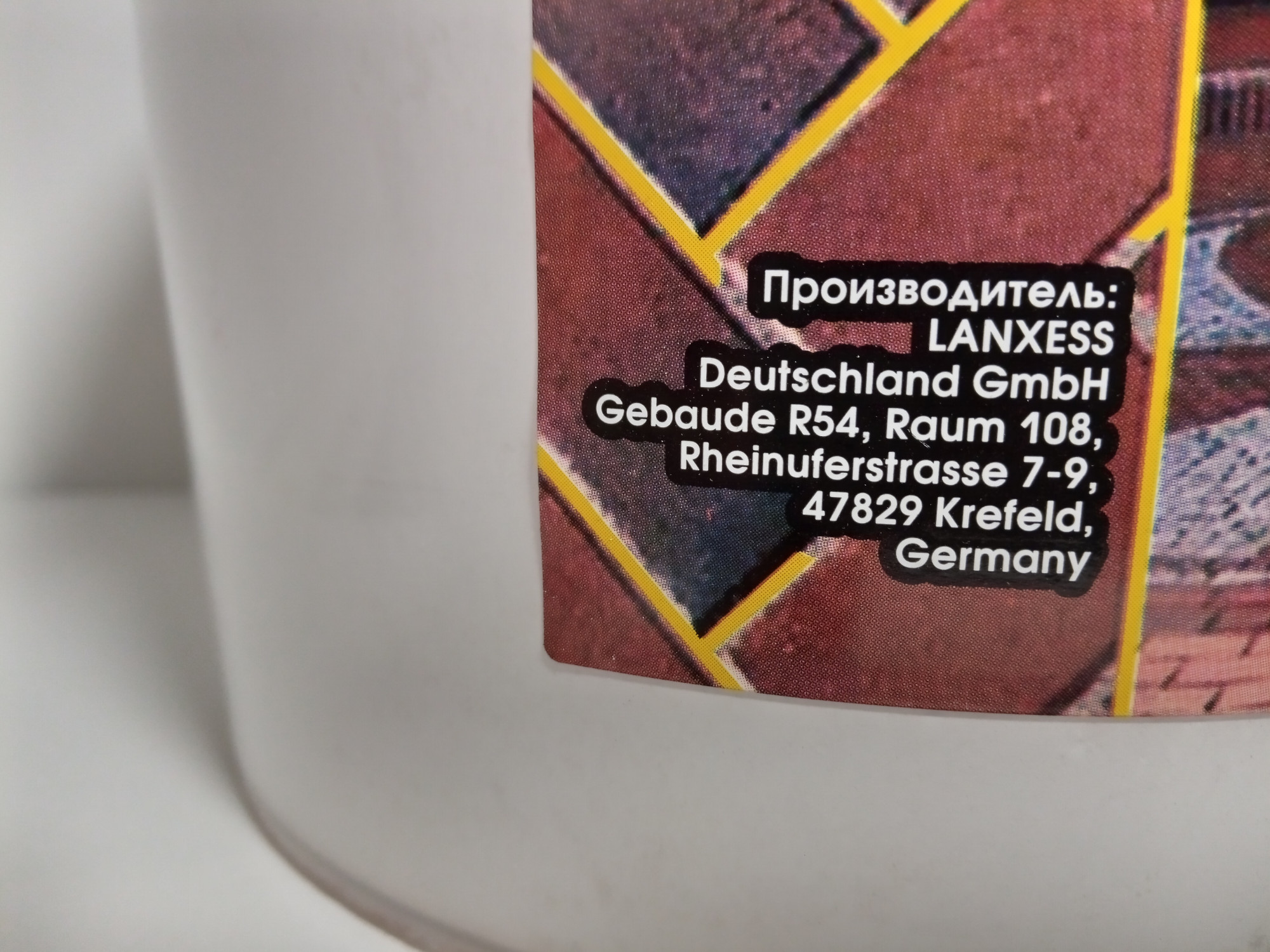 Диоксид титана TIOx-230 (3 кг) НН