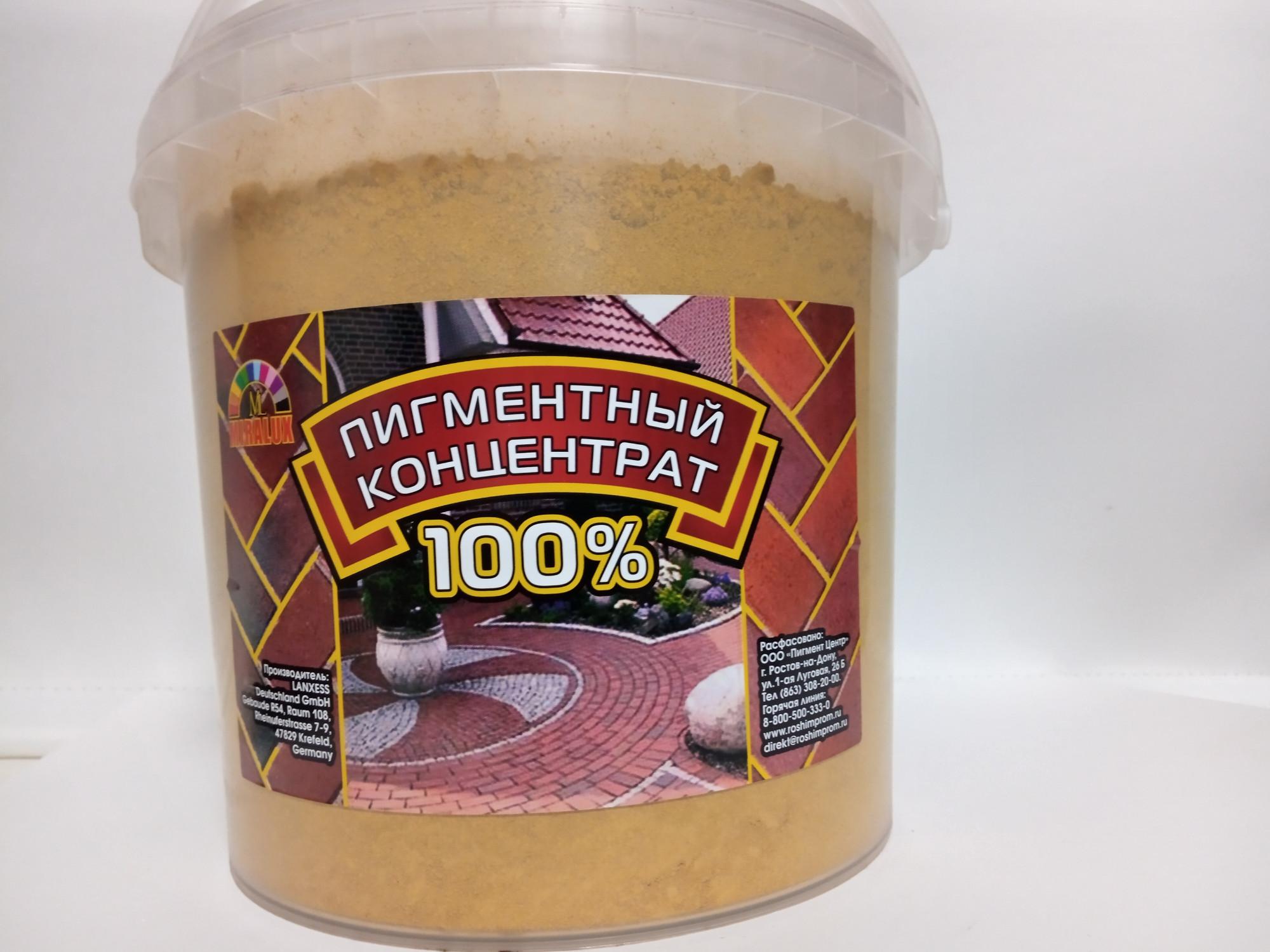 Пигмент IOX Y-02 желтый (2 кг) Кр